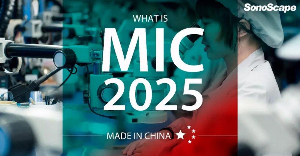 От «сделано в Китае» до «создано в Китае»