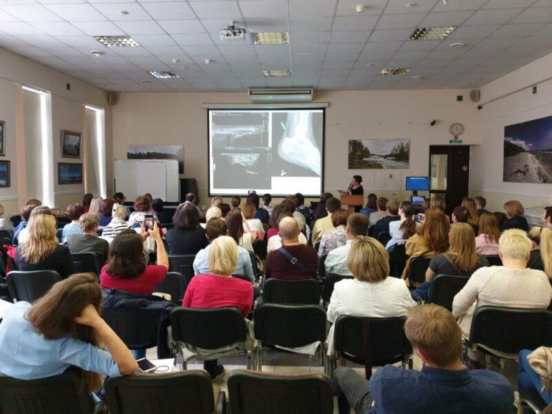 Научно-практическая конференция ''Ультразвуковая диагностики''